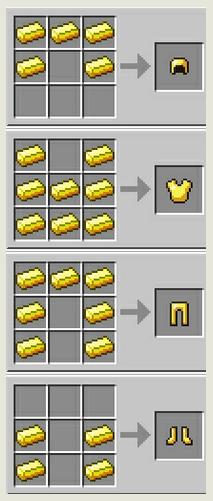 золотая броня