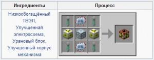 Ядерная бомба в майнкрафт