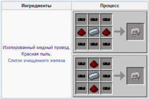 Электросхема майнкрафт