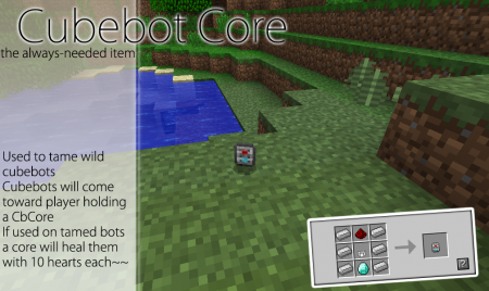 Мод Cubebots для Майнкрафт: Ядро Бота
