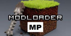 Modloadermp майнкрафт