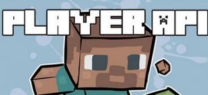 Player API майнкрафт